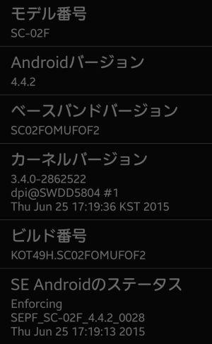 f:id:keroctronics:20150707223834j:plain
