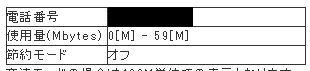 f:id:keroctronics:20150807010120j:plain