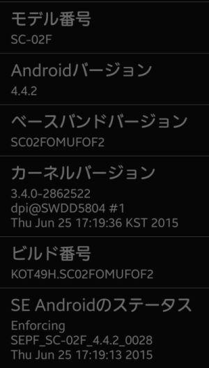 f:id:keroctronics:20151009001210j:plain