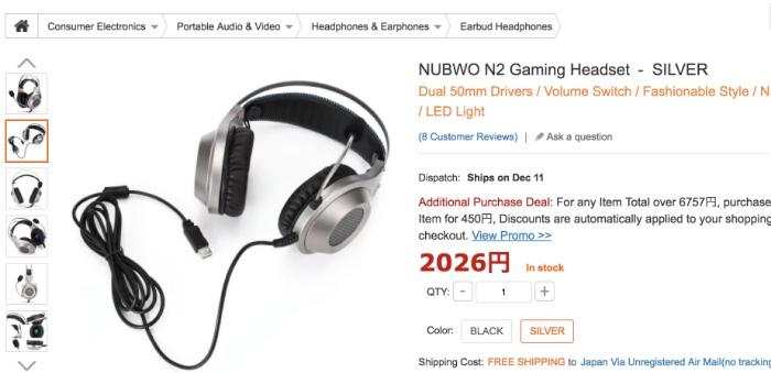 Gearbest NUBWO N2 Gaming Headset