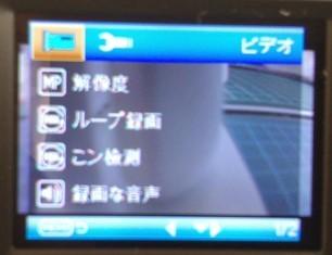 変な日本語