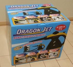DRAGON JET
