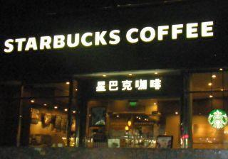 shanghai_10.jpg