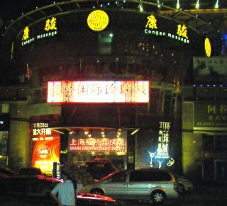 shanghai_12.jpg