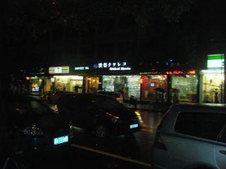 shanghai_15.jpg