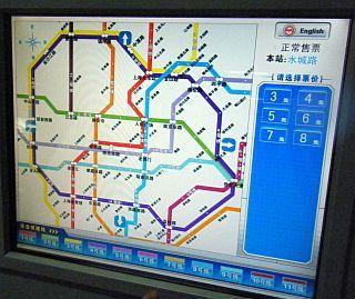 shanghai_21.jpg