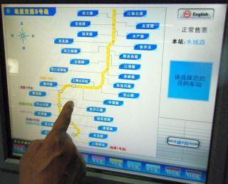 shanghai_23.jpg
