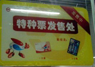 shanghai_27.jpg