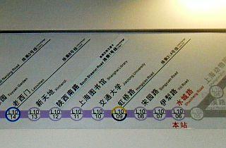 shanghai_28.jpg