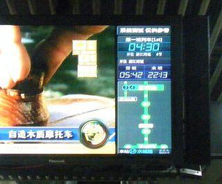 shanghai_29.jpg