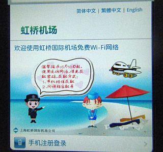 shanghai_64.jpg