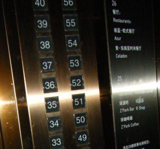 shanghai_70.jpg